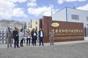 6月20日,锡铁山镇人大组织开展人大代表视察活动